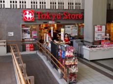 卓巳コーポ 駅前スーパー