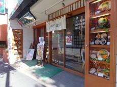 朝日江戸川橋マンション 1階店舗
