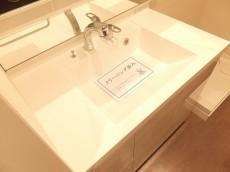 パシフィック本駒込 洗面化粧台
