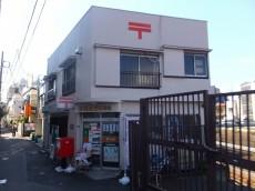 パシフィック本駒込 郵便局