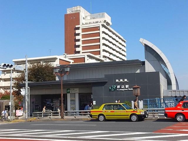 パシフィック本駒込 JR駒込駅