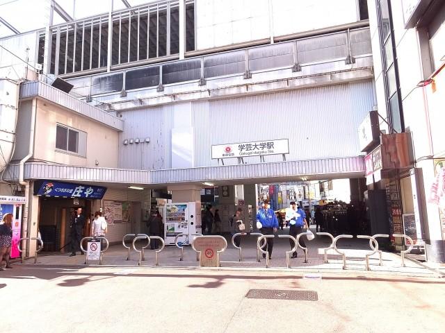 セザール学芸大学 学芸大学駅