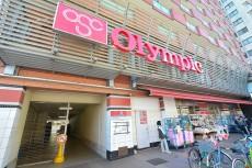 ニューハイム早稲田 オリンピック