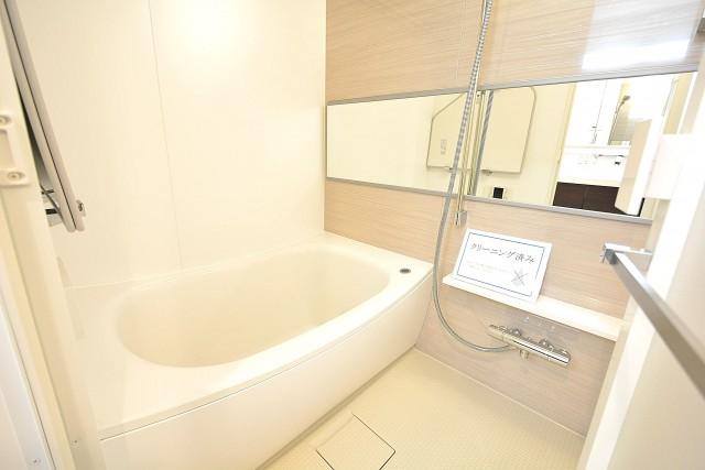 朝日プラザ北新宿 バスルーム