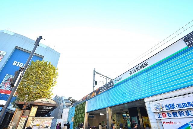 目白ハイツ 高田馬場駅