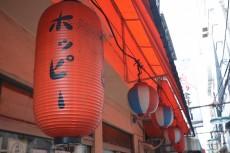 センチュリープラチナマンション大井町 東小路飲食店街