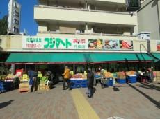 月島福寿マンション スーパー
