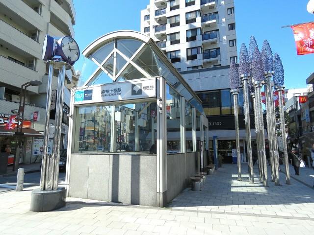 クレッセント麻布Ⅱ 麻布十番駅