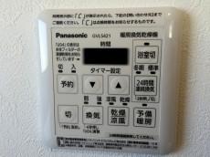 アーバンヒルズ世田谷桜通り バスルームスイッチ