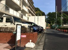 ロイヤルハイツ三田 前面道路