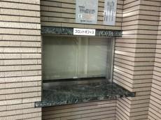 モア・クレスト荻窪 エントランスホール