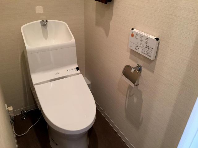 メイツ東中野 トイレ