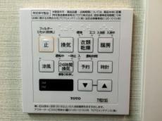 メイツ東中野 給湯乾燥機スイッチ