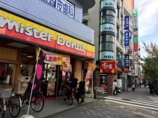 第2桜新町ヒミコマンション 周辺環境