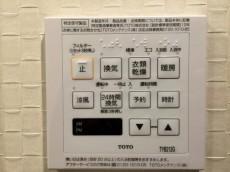 Gフラット 給湯乾燥機スイッチ