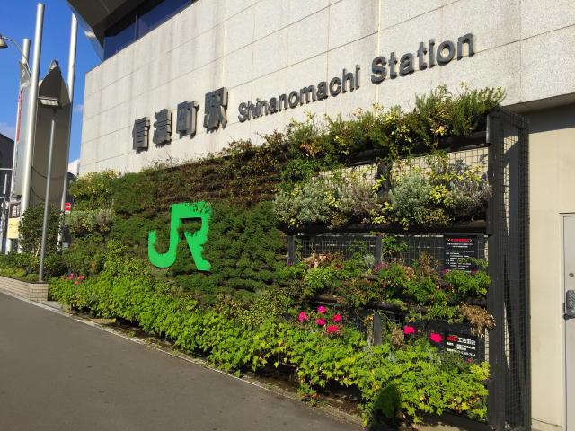 大京町サンハイツ 信濃町駅