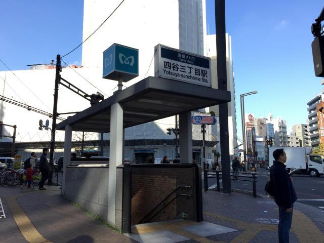 大京町サンハイツ 四谷三丁目駅