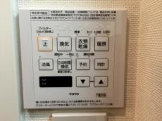 大京町サンハイツ 給湯乾燥機スイッチ