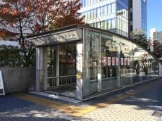アルシオン芝浦 田町駅駐輪場