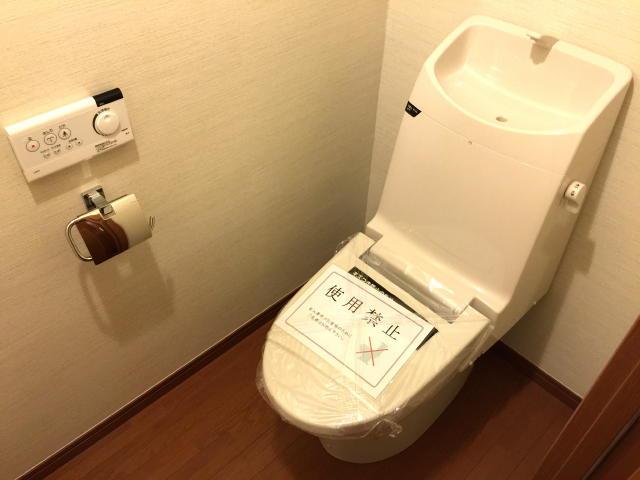 アルシオン芝浦 トイレ