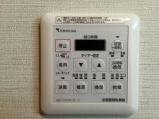 アルシオン芝浦 給湯乾燥機スイッチ