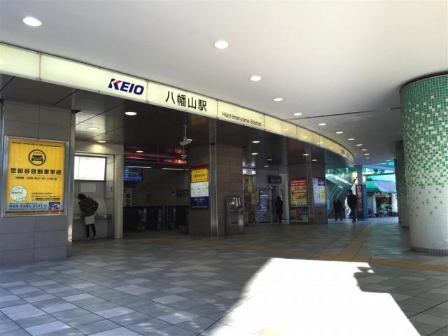 クリオ八幡山壱番館 八幡山駅