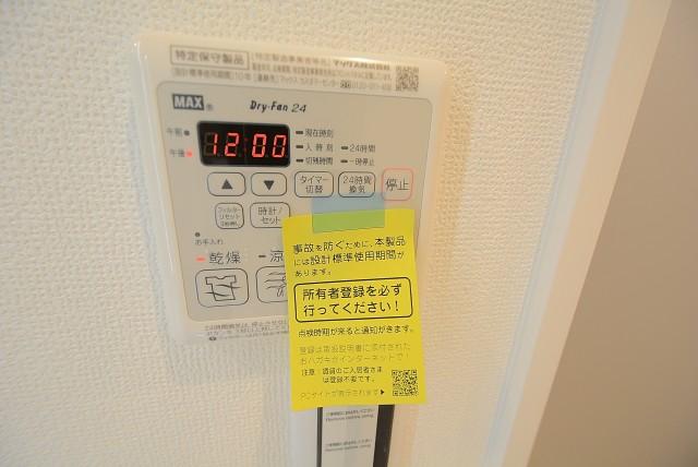 ライオンズガーデン荻窪大田黒公園 バス