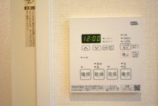 クリオ八幡山壱番館 浴室