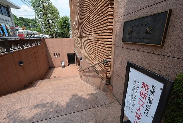 クランツ経堂 (5)