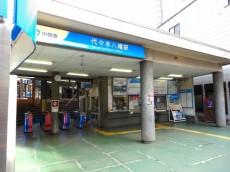 代々木コンド 代々木八幡駅