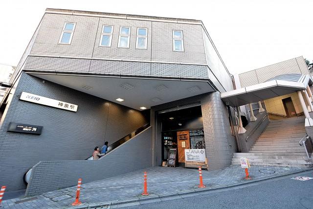 ジェイパーク渋谷神泉 神泉駅