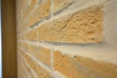 マンション目黒苑 廊下壁面のタイル