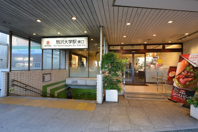 ルーブル駒沢大学Ⅱ 駒沢大学駅