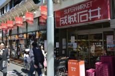 シャルム成城 駅周辺