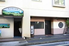 大森ロイヤルハイツ 1階店舗