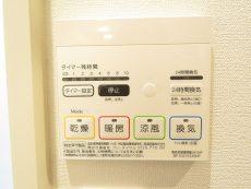 青葉台ハイツ 浴室換気乾燥機