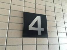 サンマンションアトレ新宿戸山 4F