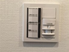 サンマンションアトレ新宿戸山 人感センサー