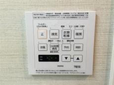 サンマンションアトレ新宿戸山 給湯乾燥機スイッチ