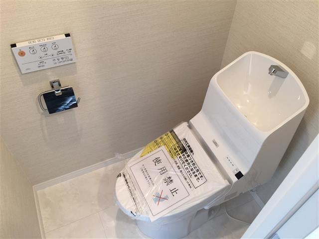 サンマンションアトレ新宿戸山 トイレ