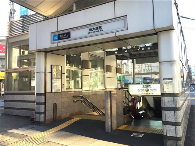 サンクタス文京大塚アヴァンテラス 新大塚駅
