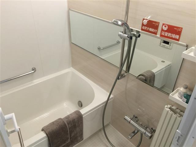 チュリス代々木 バスルーム
