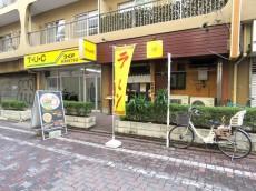 西蒲田スカイハイツ 1階店舗