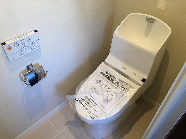 ハイネス小石川 トイレ