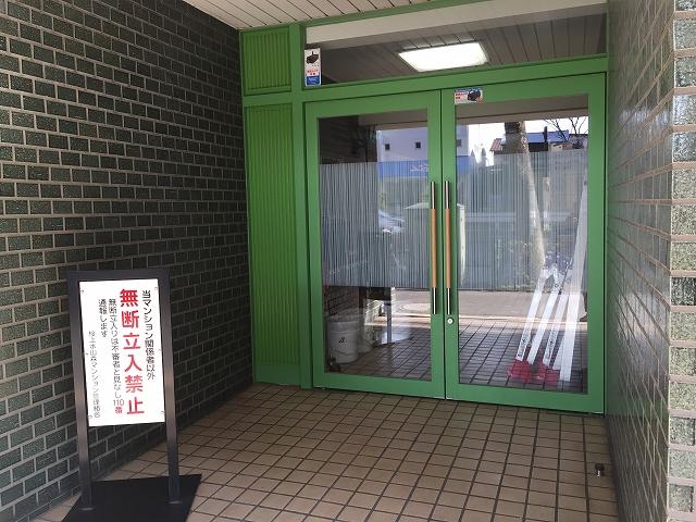 桜上水山森マンション エントランス