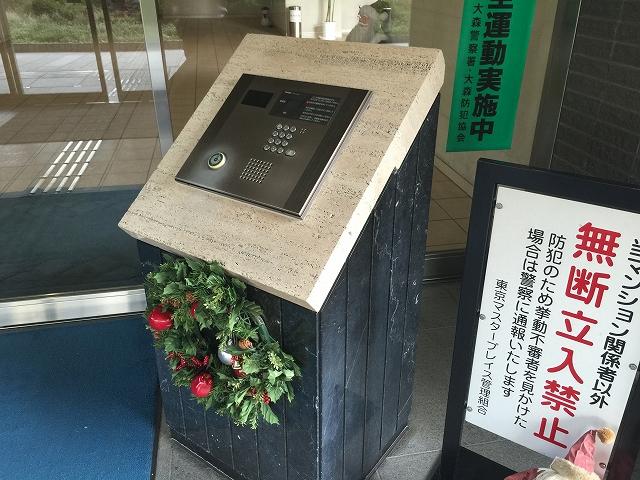 東京マスタープレイス オートロック
