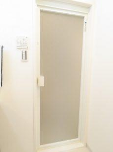 ブリリアンス五反田 バスルーム