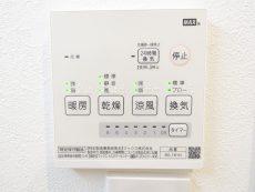ブリリアンス五反田 バスルーム設備