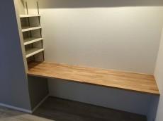 キャニオングランデ荻窪 リビングダイニングキッチンカウンター