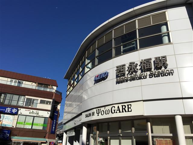 サンハイツ永福町 西永福駅